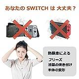 任天堂Switch用冷却ファン ハイパワー冷却ファン 冷却 クーラー 熱対策 排熱 温度表示 風量変更 スイッチドック 静音 日本語説明書 1年保証 画像