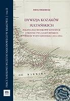 Dywizja Kozakow Sultanskich