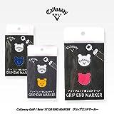 【エンタメプレゼント マーカー付セット】キャロウェイ ベア グリップエンドマーカー Callaway Bear 17 GR END MARKER[ゴルフ キャラクター マーカー] (ネイビー)