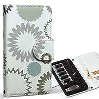 スマコレ ploom TECH プルームテック 専用 レザーケース 手帳型 タバコ ケース カバー 合皮 ケース カバー 収納 プルームケース デザイン 革 チェック・ボーダー 模様 白 グレー 004010