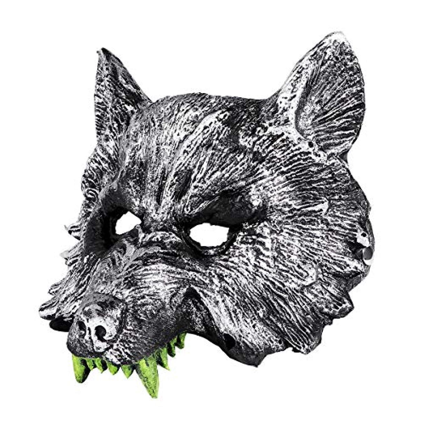 幸運なタールそれらコスプレハロウィーン仮装のためのNUOLUX灰色オオカミヘッドマスクファンシードレスパーティー小道具