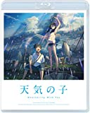 【Amazon.co.jp限定】「天気の子」Blu-rayスタンダード・エディション(Amazon.co.jp限定:描き下ろしA4クリアファイル+オリジナルアンブレラカバー(長傘用)付)