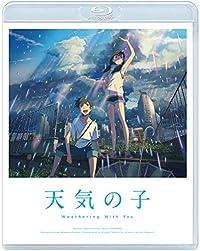 【Amazon.co.jp限定】「天気の子」Blu-rayスタンダード・エディション(Amazon.co.jp限定:描き下ろしA4クリアファイル+描き下ろしフォトフレームクロック+オリジナルアンブレラカバー(長傘用)付)