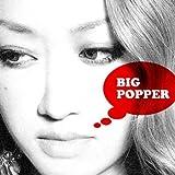 BIG POPPER 画像