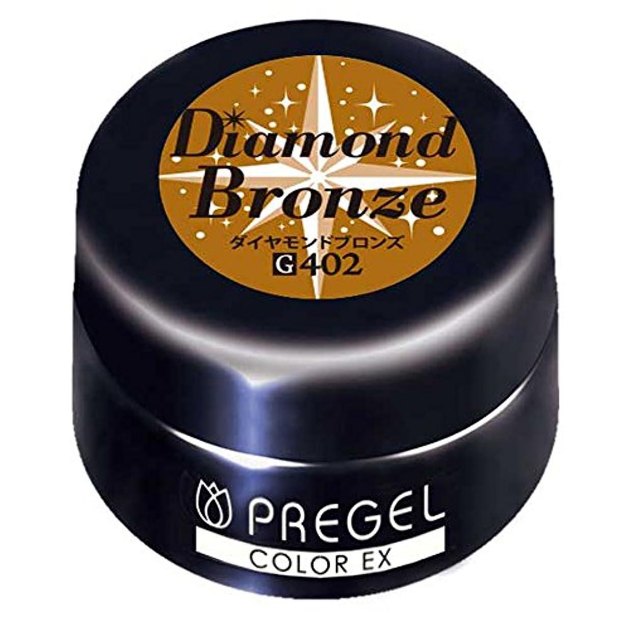 まろやかな補助手伝うPRE GEL カラーEX ダイヤモンドブロンズCE402 UV/LED対応 カラージェル