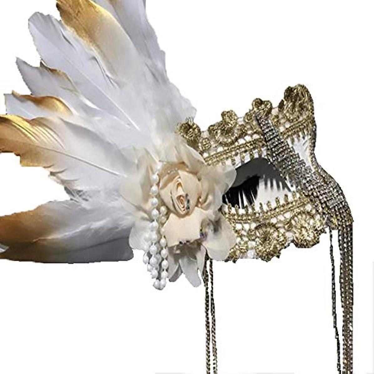 ほとんどの場合一方、招待Nanle ハロウィーンのラインストーンフリンジフェザー刺繍花マスク仮装マスクレディミスプリンセス美容祭パーティーデコレーションマスク