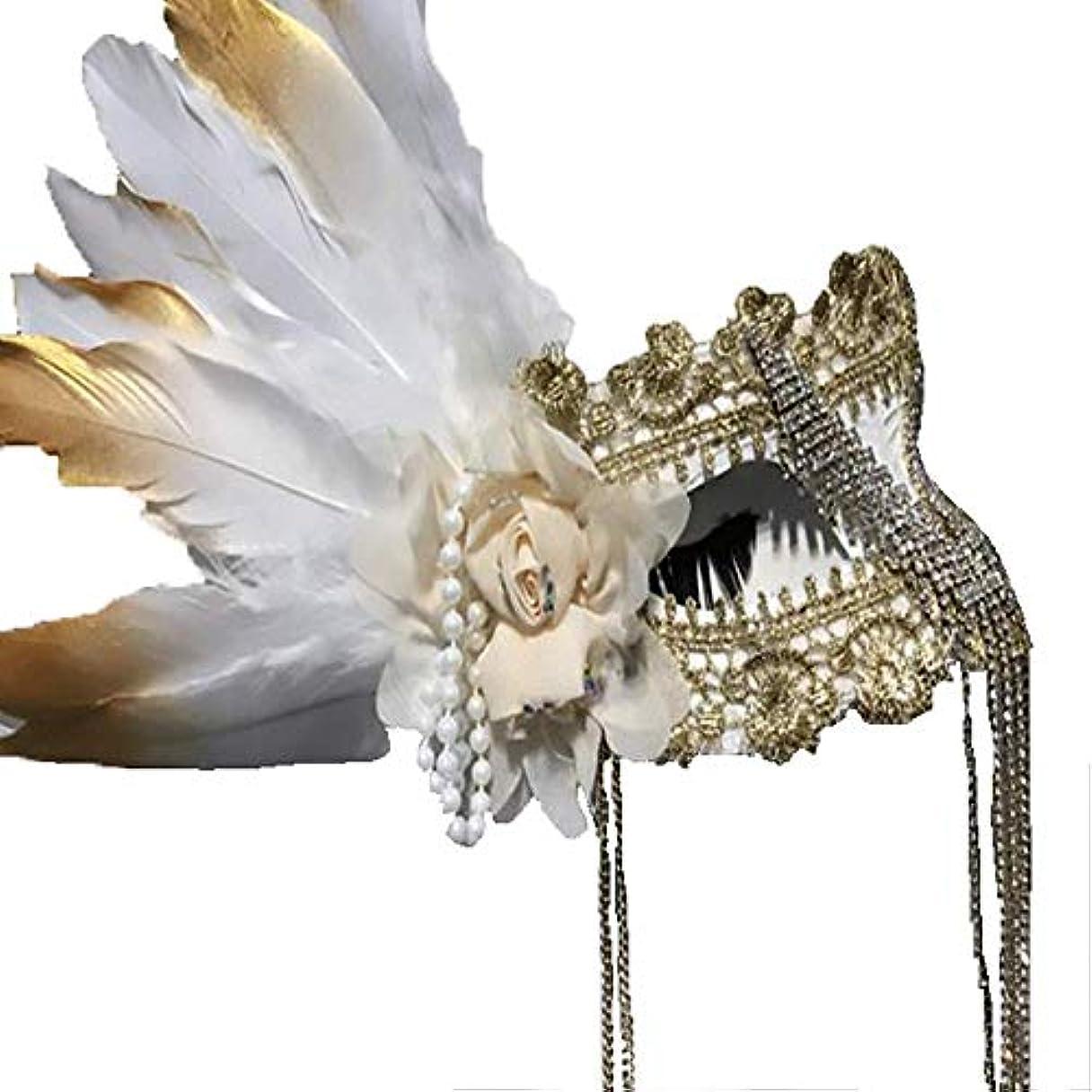 Nanle ハロウィーンのラインストーンフリンジフェザー刺繍花マスク仮装マスクレディミスプリンセス美容祭パーティーデコレーションマスク