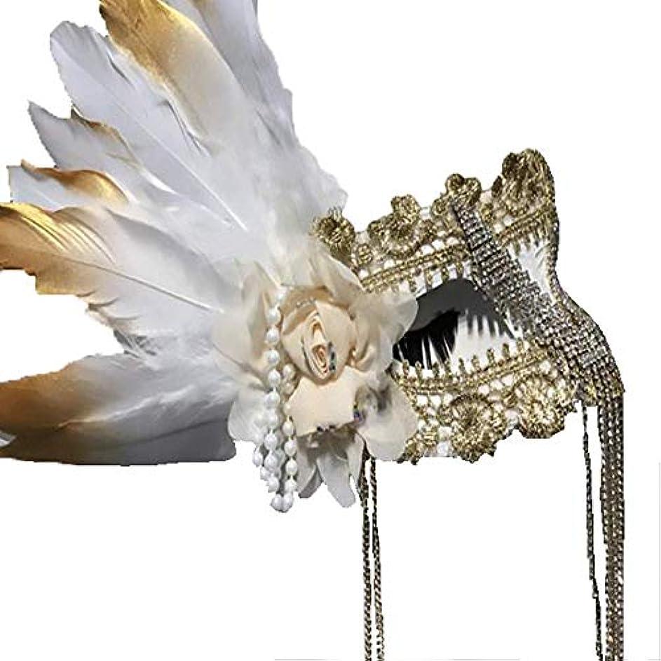 ミリメートル摂動障害Nanle ハロウィーンのラインストーンフリンジフェザー刺繍花マスク仮装マスクレディミスプリンセス美容祭パーティーデコレーションマスク