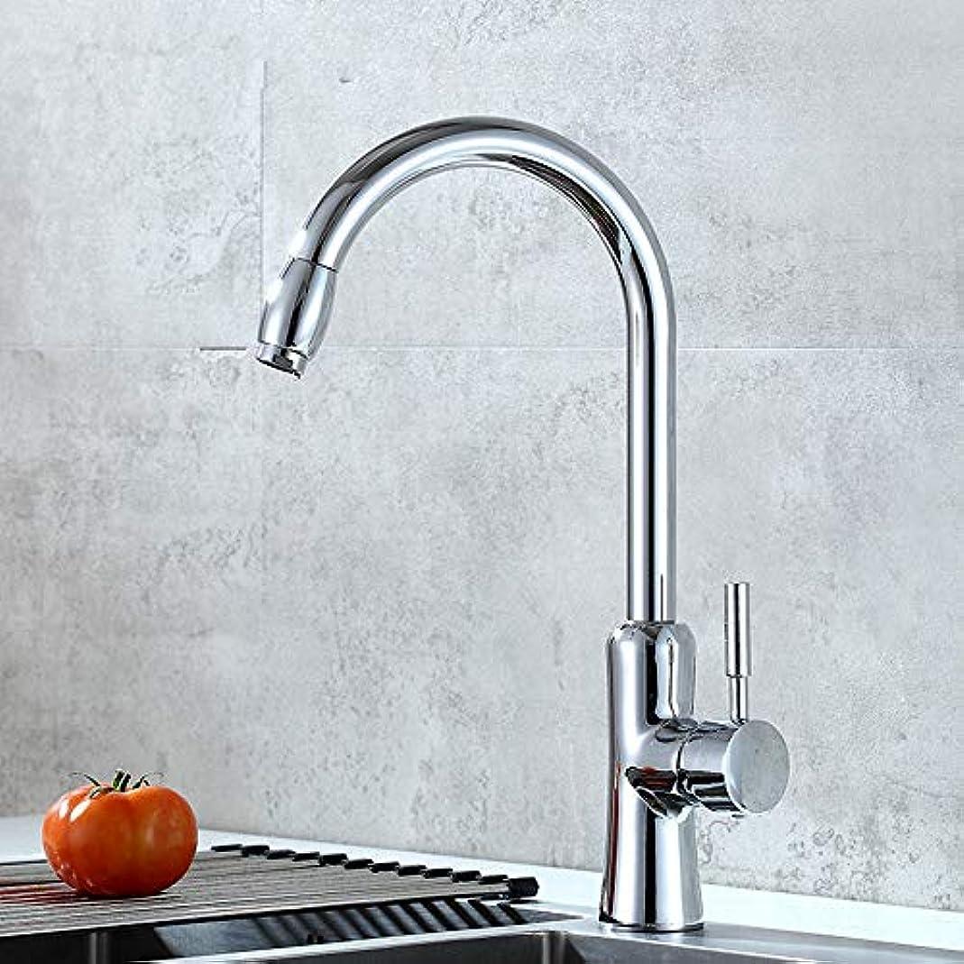 ポルノパス収容するクリエイティブシンクタップ回転キッチンコールドタップシンクタップ温水冷水ミキサーシングルハンドル銅 経済的で実用的