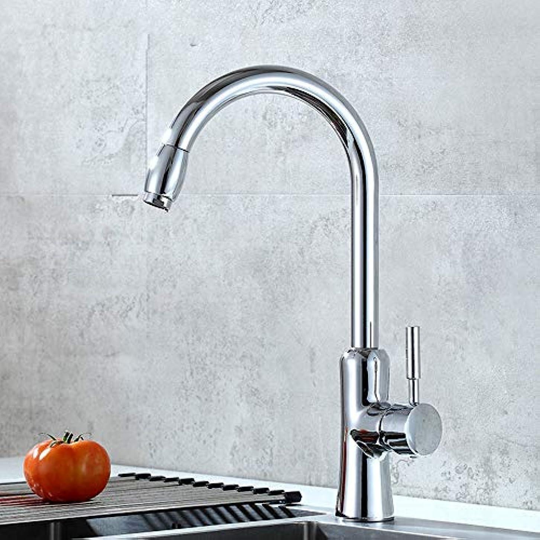 富起点将来のクリエイティブシンクタップ回転キッチンコールドタップシンクタップ温水冷水ミキサーシングルハンドル銅 経済的で実用的