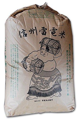【玄米】長野県東御産 玄米 残留農薬ゼロ ミルキークイーン 1等 平成28年産 30kg Sソート製法