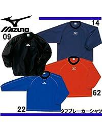 ミズノ タフブレーカーシャツ A60WS82014 ネイビー SS