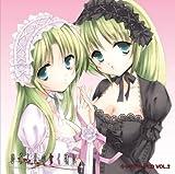 ひぐらしのなく頃に キャラクターCD Vol.2