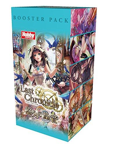 ラストクロニクル ブースターパック 悠久の聖音 BOX