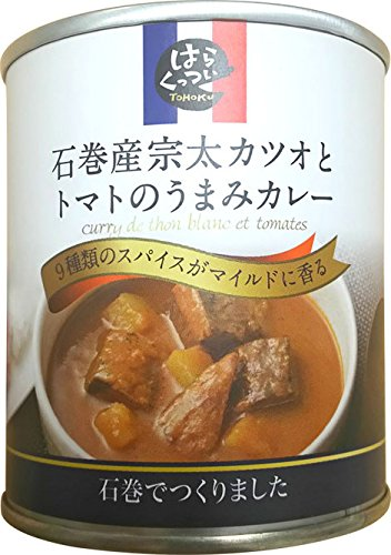 はらくっついTOHOKU 石巻産宗太カツオとトマトのうまみカレー 210g
