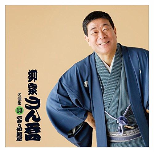 ちきり伊勢屋(2007.4.7深川江戸資料館)