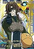 【シングルカード】VS3)ロックオン・ストラトス/パーフェクトレア/VS3-044