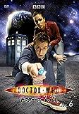 ドクター・フー シーズン3  VOL.6 [DVD]