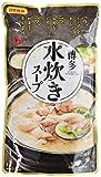 日本食研 博多水炊きスープ 700g×2個