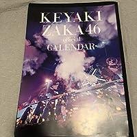 欅坂46 ポスター カレンダー 平手友梨奈 2018 黒い羊