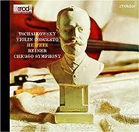 チャイコフスキー:ヴァイオリン協奏曲ニ長調OP.35[XRCD]
