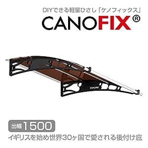 【日本総輸入元】DIY可能な後付けひさし ケノフィックス(CANOFIX) D1500 W1500 / シート: クリア/ブラケット:グレー