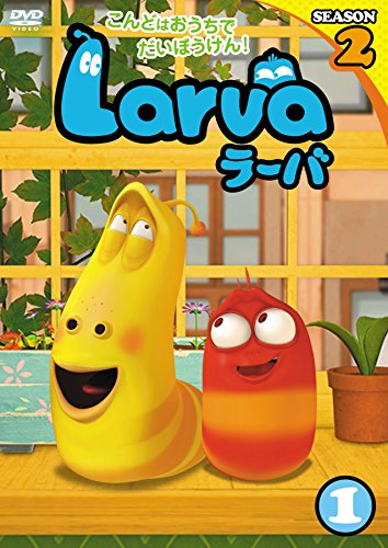 Larva ラーバ  SEASON2 Vol.1  DVD
