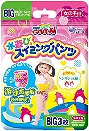 【パンツ BIGサイズ】グーン スイミングパンツ (12kg以上) 女の子用 3枚