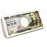 ONETAKE 長財布 福沢諭吉 おもしろ 財布 金運アップ 1万円
