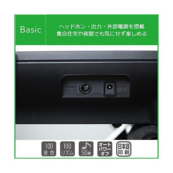カシオ 電子キーボード 49標準鍵 スリムタイ...の紹介画像4