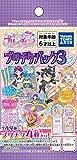 キラッとプリ☆チャン プリチャン プリチケパック3 (BOX) 画像