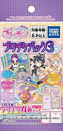 キラッとプリ☆チャン プリチャン プリチケパック3 (BOX)