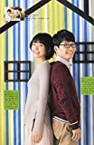 星野源 新垣結衣2人に撮影現場での印象や、こんな結婚生活はアリか?結婚観について インタビュー 4ページ特集aoaoya