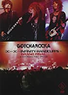 ∞ - ∞ ~INFINITY-HANDCUFFS~ GRAND FINAL at AiiA Theater Tokyo [DVD](在庫あり。)