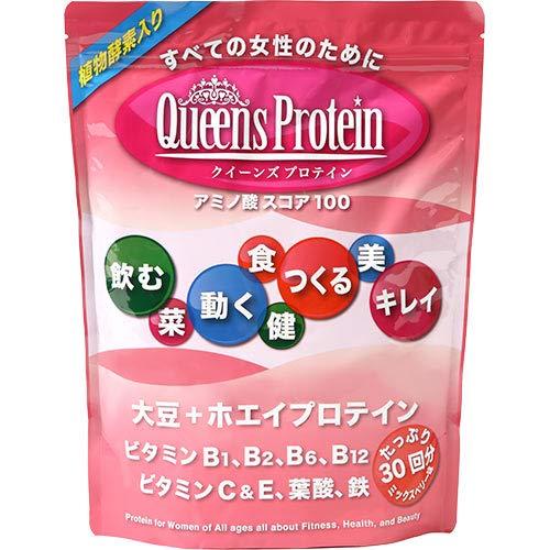 モアプラス クイーンズプロテイン 大豆+ホエイ/ミックスベリー味 600g (目安:1日20g 30日間分) 314MPPB