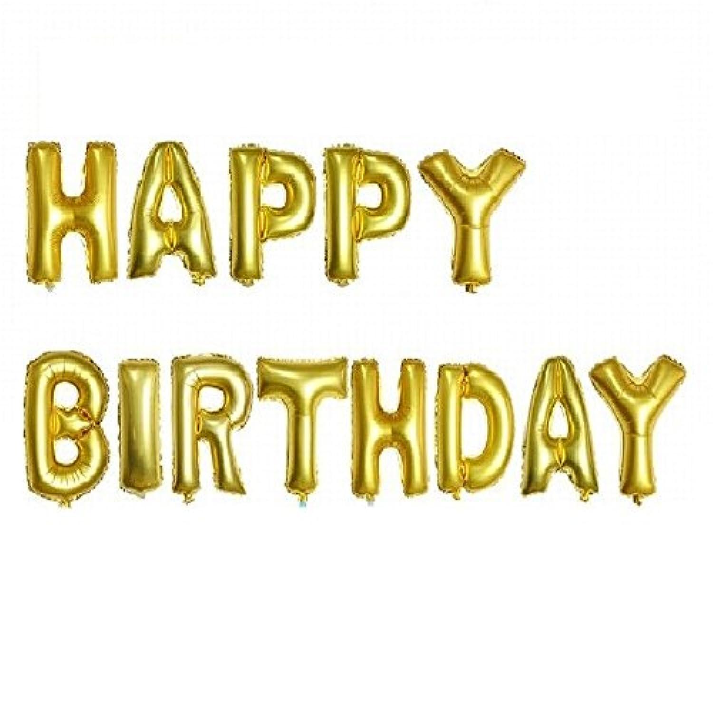 バルーンに思いを込めて お誕生日おめでとう ~ メッセージを素敵に演出 装飾 【専用空気入れ付きセット】 (ゴールド:HAPPY BIRTHDAY)