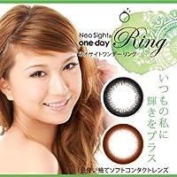 ネオサイトワンデーリング【2箱セット/1箱30枚入】アイレ neo sight 1day ring【コンタクトレンズ】ブラウン -3.50