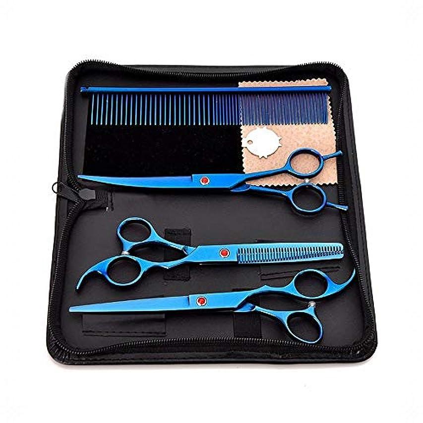 メッシュ並外れてモザイク7インチプロフェッショナル理髪セット3本、ペットグルーミングはさみツールセット ヘアケア (色 : 青)