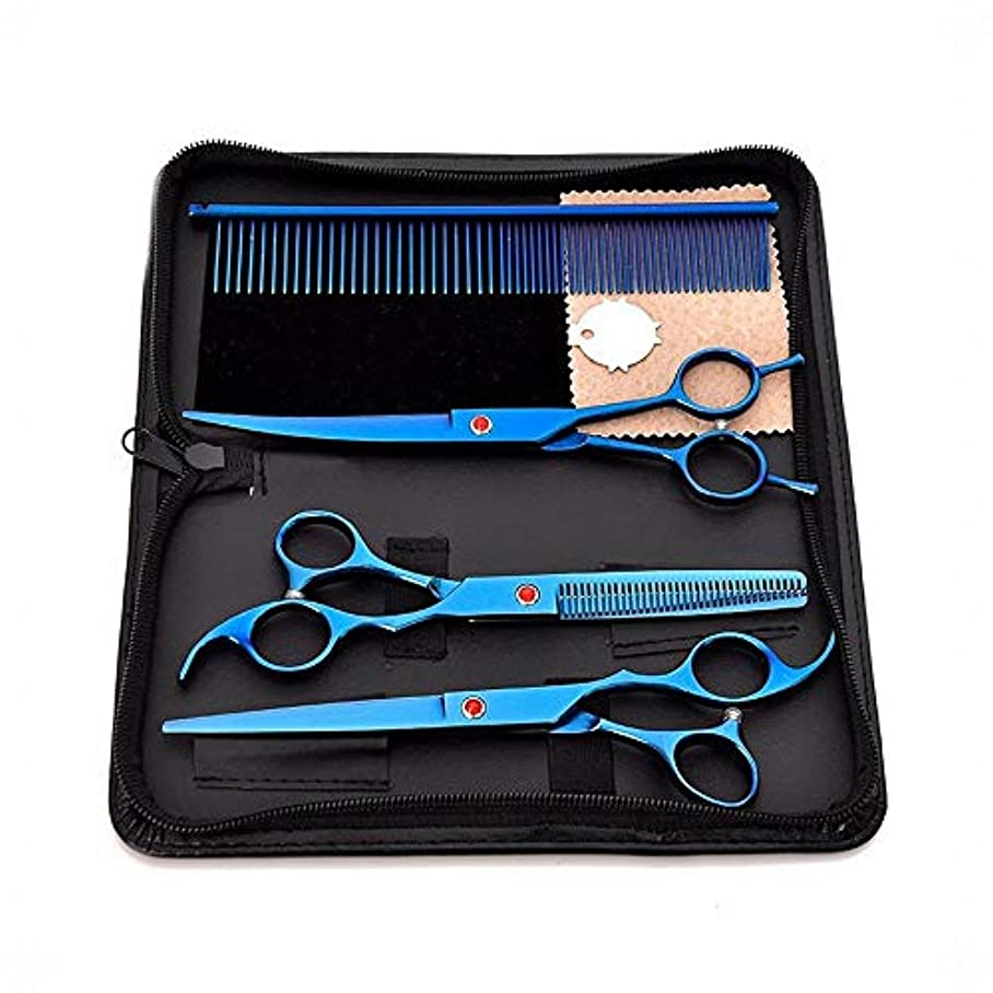 宿題をするピラミッド眼7インチプロフェッショナル理髪セット3本、ペットグルーミングはさみツールセット ヘアケア (色 : 青)