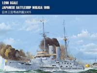 1/200 日本海軍戦艦 三笠 1905年 プラモデ