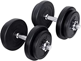 20-35KG Dumbbell Set Bumbbells Weights Plates Adjustable Home Gym Fitness Exercise Workout Training Bar Hand Rack Bench...