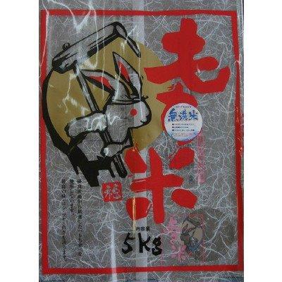 千葉県香取市産 無洗米仕立て もち米マンゲツ『満月』5kg