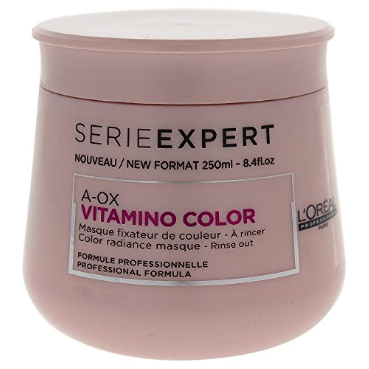 歴史家津波残忍なL'Oreal Serie Expert A-OX VITAMINO COLOR Color Radiance Masque 250 ml [並行輸入品]