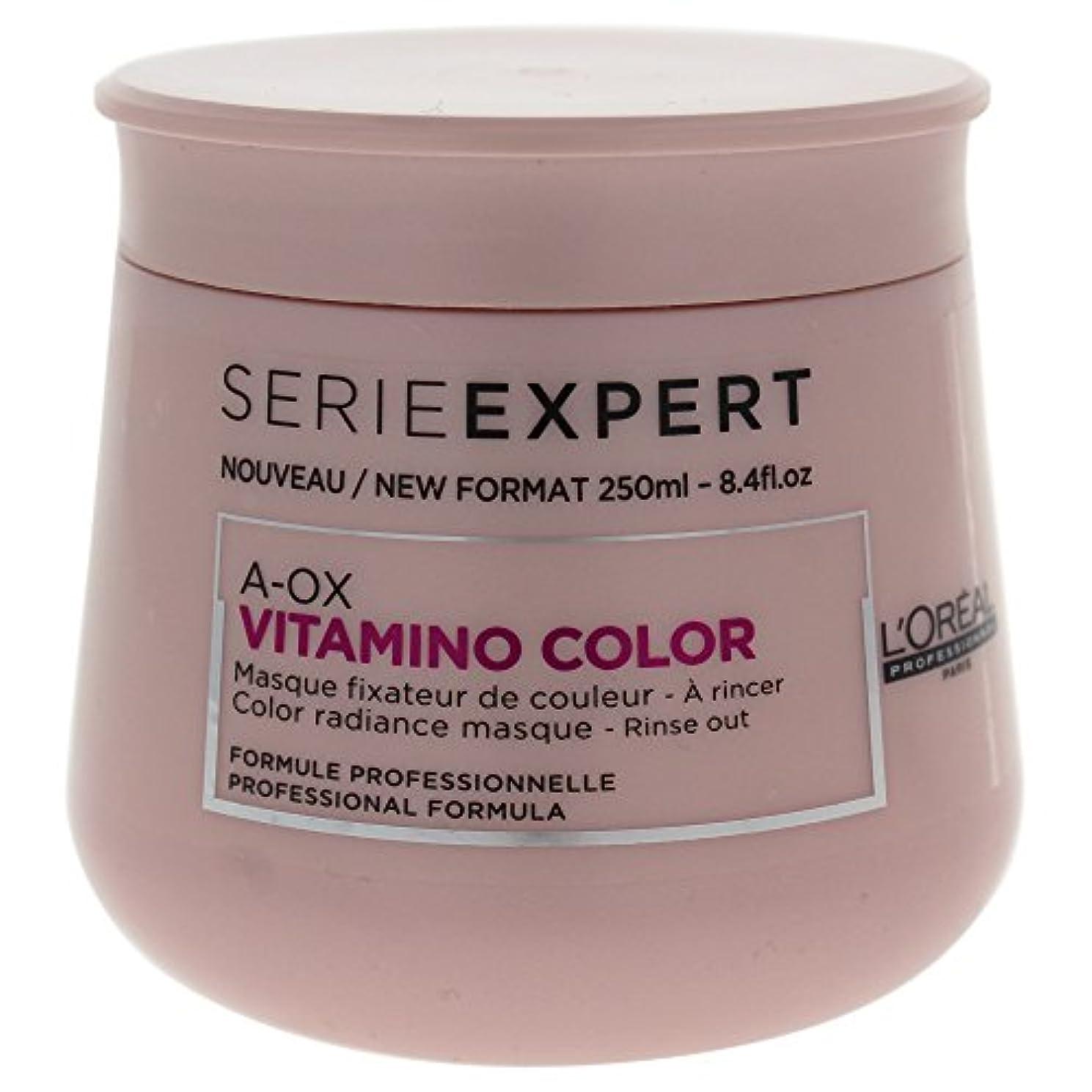 寄付する明確な否認するL'Oreal Serie Expert A-OX VITAMINO COLOR Color Radiance Masque 250 ml [並行輸入品]