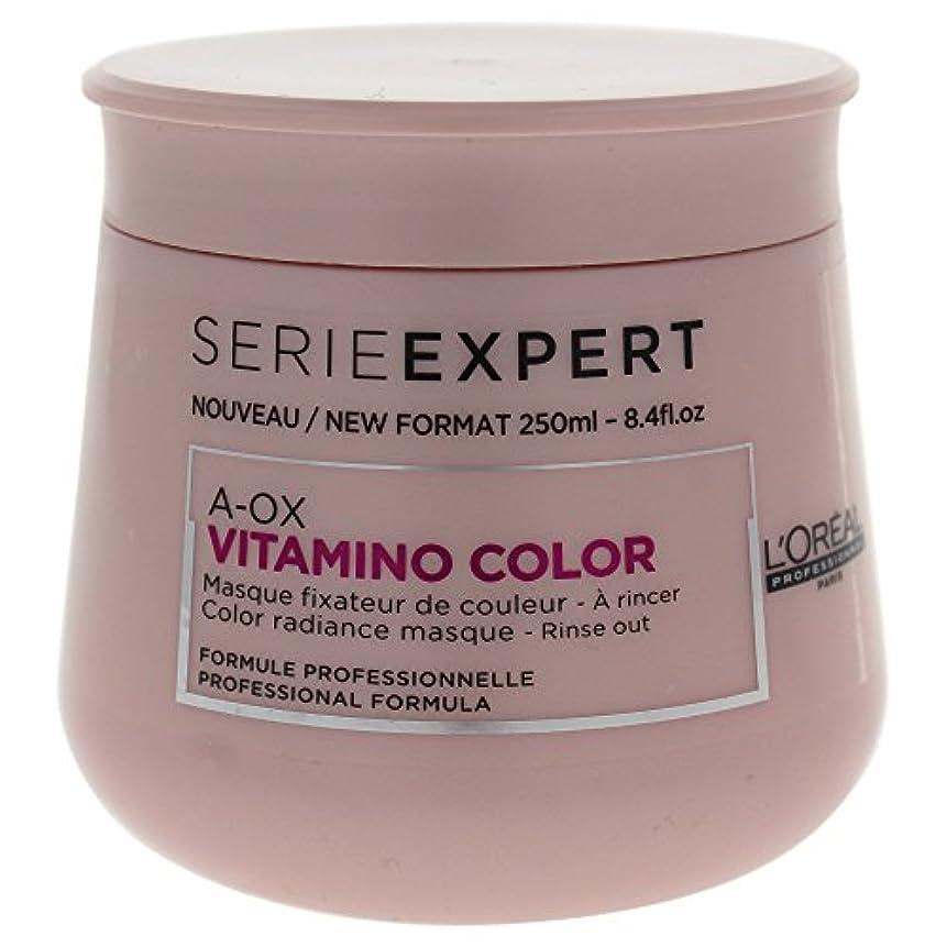 ご覧ください一族積極的にL'Oreal Serie Expert A-OX VITAMINO COLOR Color Radiance Masque 250 ml [並行輸入品]
