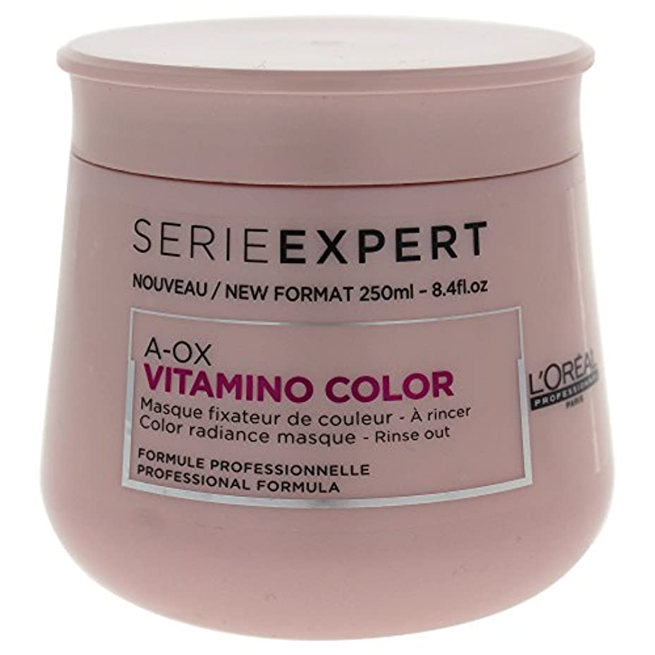 連帯立ち向かうスポンジL'Oreal Serie Expert A-OX VITAMINO COLOR Color Radiance Masque 250 ml [並行輸入品]