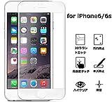 SIUMI iPhone6/6s フルカバー保護フィルム 3Dラウンドエッジ加工液晶強化ガラス 3Dtouch 飛散防止 汚れ防止 キズ防止 薄型 硬度9H 【4.7インチ for iPhone6/6s ホワイト】