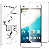 SUPTMAX Android One S1 フィルム シャープ アンドロイド ワン S1 強化ガラスフィルム 9H硬度 ケースに適用 Sharp Android One S1 フィルム自動吸着 飛散防止 (Android One S1, 1枚)
