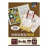 Amazon.co.jpナカバヤシ 自分でつくる和紙 薄口A4 インクジェット・レーザープリンタ用 JPWL-A420