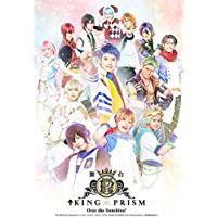 舞台KING OF PRISM-Over the Sunshine!- CD